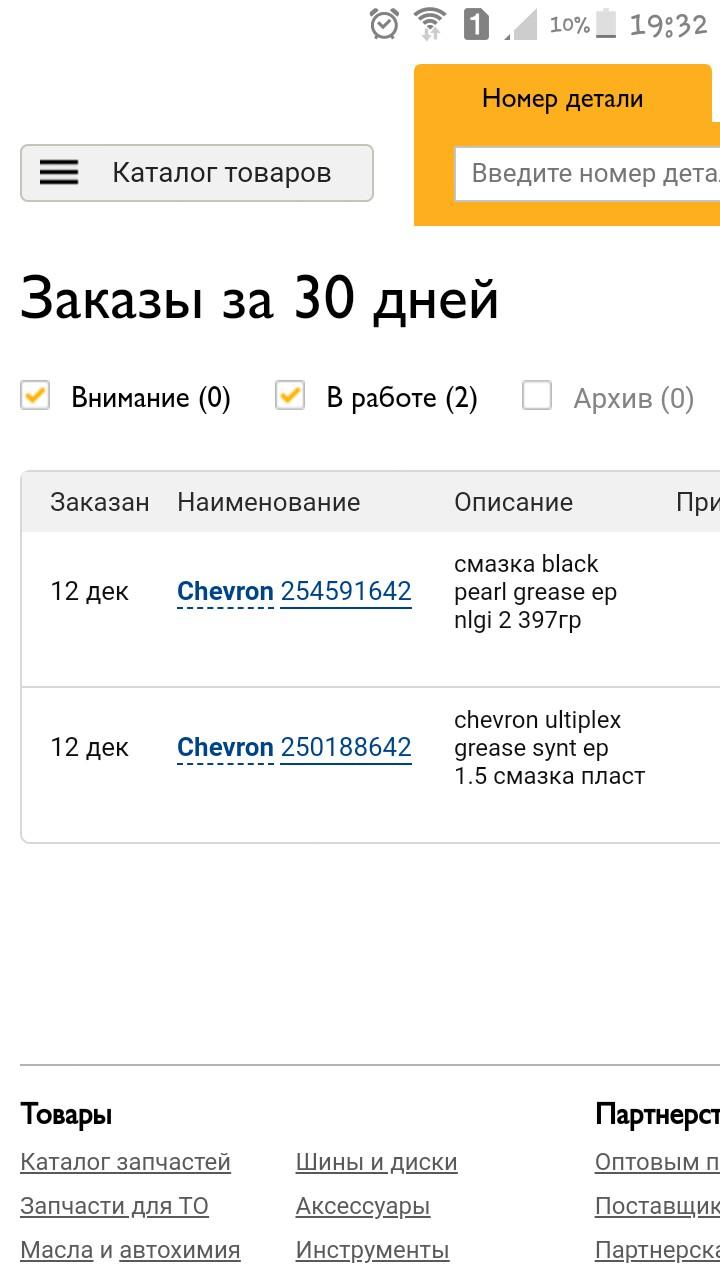 http://sh.uplds.ru/GBirm.jpg