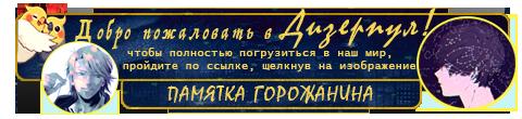 http://sh.uplds.ru/d7sOv.png