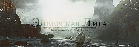 http://sh.uplds.ru/nfNvq.png