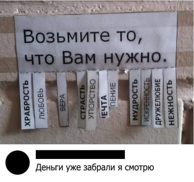 http://sh.uplds.ru/sd9jX.jpg