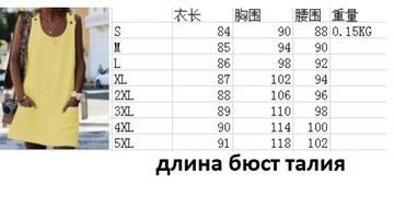 http://sh.uplds.ru/t/3eCB9.jpg