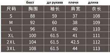 http://sh.uplds.ru/t/51x0I.jpg