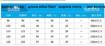 http://sh.uplds.ru/t/6cWVN.jpg