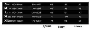 http://sh.uplds.ru/t/6m14B.jpg
