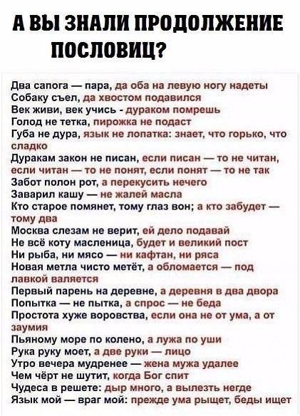 http://sh.uplds.ru/t/6s9Pe.jpg