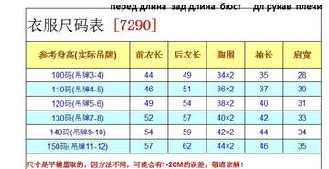 http://sh.uplds.ru/t/BS0LK.jpg