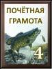 http://sh.uplds.ru/t/FRx2o.png