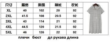http://sh.uplds.ru/t/MAvz8.jpg