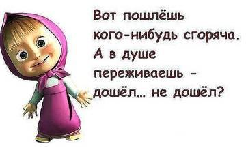 http://sh.uplds.ru/t/NlHGc.jpg