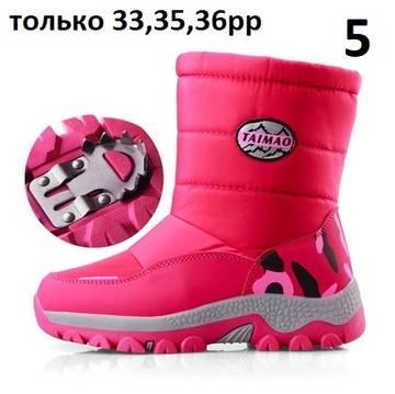 http://sh.uplds.ru/t/ODKvT.jpg
