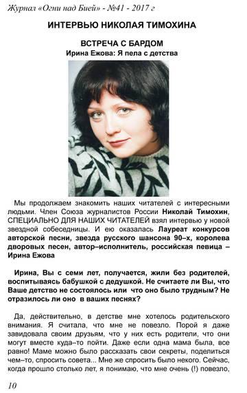 http://sh.uplds.ru/t/OFXw5.jpg