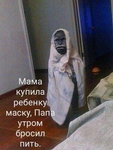 http://sh.uplds.ru/t/PLkt3.jpg