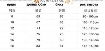 http://sh.uplds.ru/t/Pv6jh.jpg