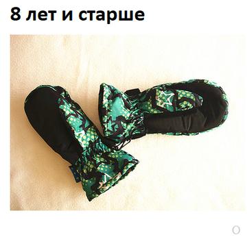 http://sh.uplds.ru/t/QT6JV.png