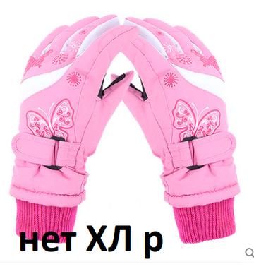 http://sh.uplds.ru/t/XphFg.png
