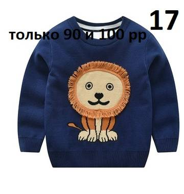 http://sh.uplds.ru/t/YHpC4.jpg