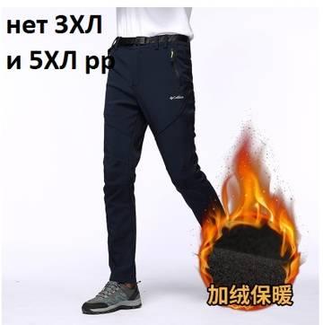 http://sh.uplds.ru/t/Yiqak.jpg