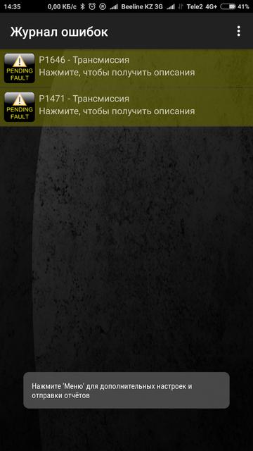 http://sh.uplds.ru/t/by6Lp.png