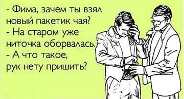 http://sh.uplds.ru/t/d8JWX.jpg