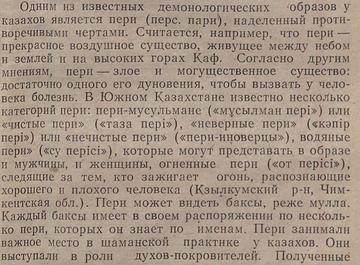 http://sh.uplds.ru/t/dv4Wn.png
