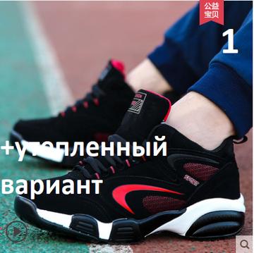 http://sh.uplds.ru/t/e3Z81.png