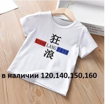 http://sh.uplds.ru/t/faPBF.jpg
