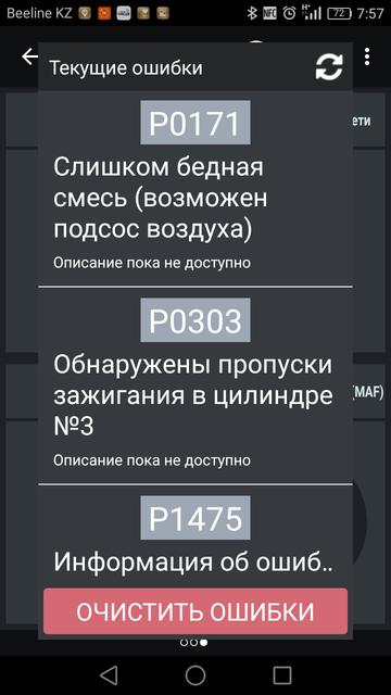 http://sh.uplds.ru/t/i7NYe.png