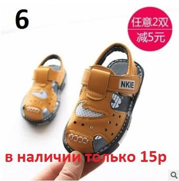 http://sh.uplds.ru/t/j6kNX.jpg