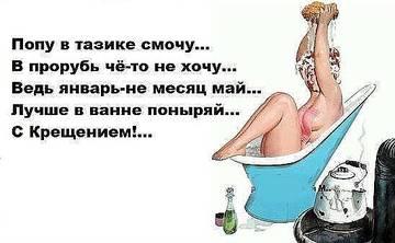 http://sh.uplds.ru/t/nRw7p.jpg