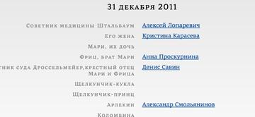 http://sh.uplds.ru/t/pPsN5.png