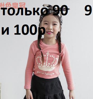 http://sh.uplds.ru/t/qumBF.png