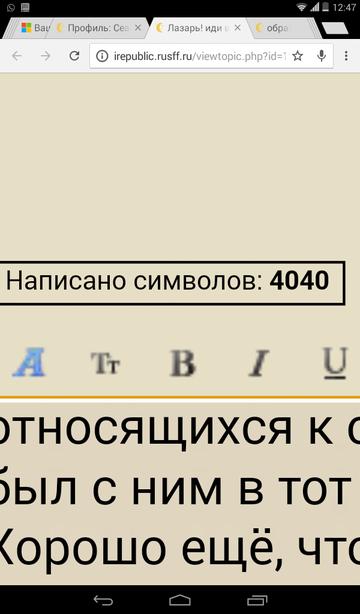 http://sh.uplds.ru/t/rQFLh.png