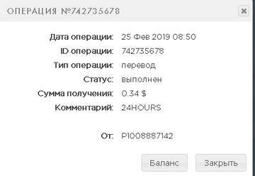 http://sh.uplds.ru/t/sTPAO.png