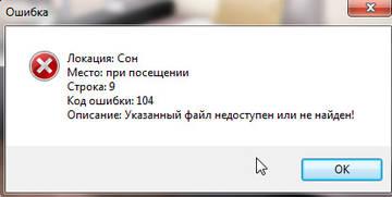 http://sh.uplds.ru/t/scgvi.jpg