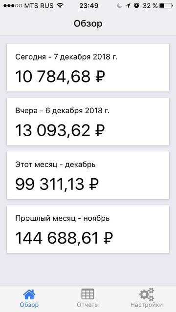 http://sh.uplds.ru/t/sdolT.jpg