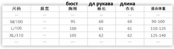 http://sh.uplds.ru/t/t3PRU.png
