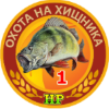http://sh.uplds.ru/t/tiGZO.png