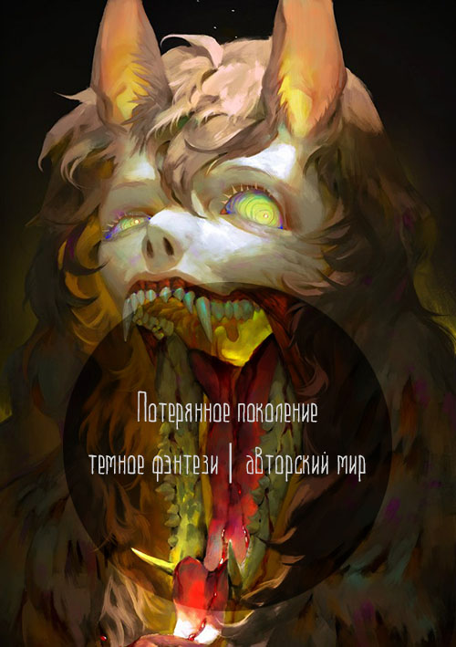 http://sh.uplds.ru/zNvOT.jpg