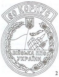 http://sh.uplds.ru/t/DFbQE.jpg
