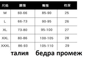 http://sh.uplds.ru/t/HYEdR.jpg