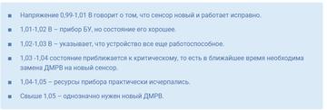 http://sh.uplds.ru/t/Hce5U.png