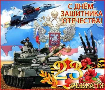 http://sh.uplds.ru/t/ISWNp.jpg