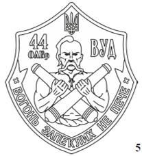 http://sh.uplds.ru/t/kh2gP.jpg