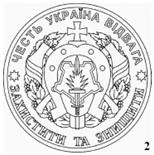 http://sh.uplds.ru/t/sPnhA.jpg